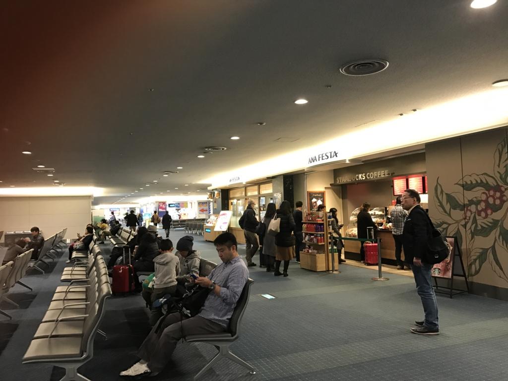 羽田空港 国内線 第2ターミナル 52番ゲート付近 SHOP