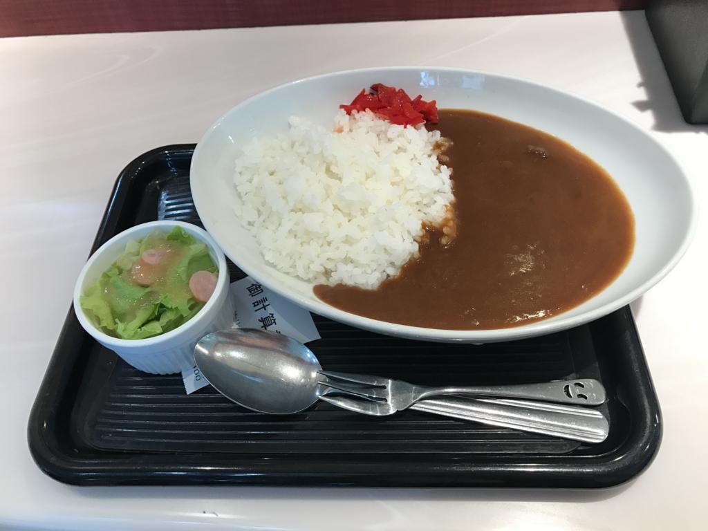 広島空港 国際線付近 CAFE ビーフカレー