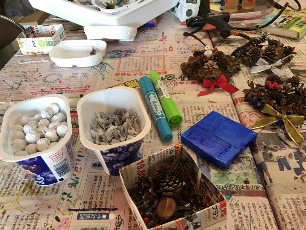 うさぎ島 ビジターセンター クラフト体験 材料