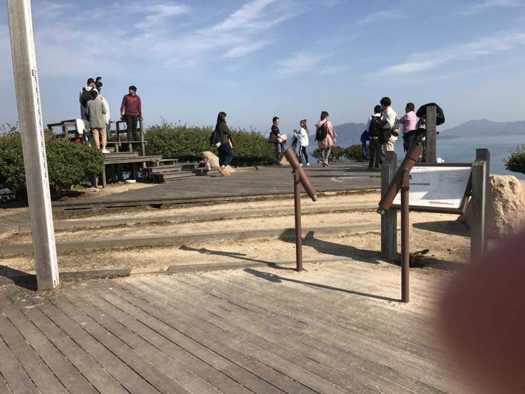 11月のうさぎ島(大久野島)台湾からの取材 展望台にて