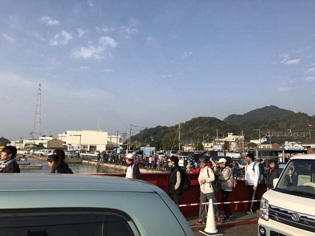 「ラビット クロカン in 大久野島」開催日朝 忠海港
