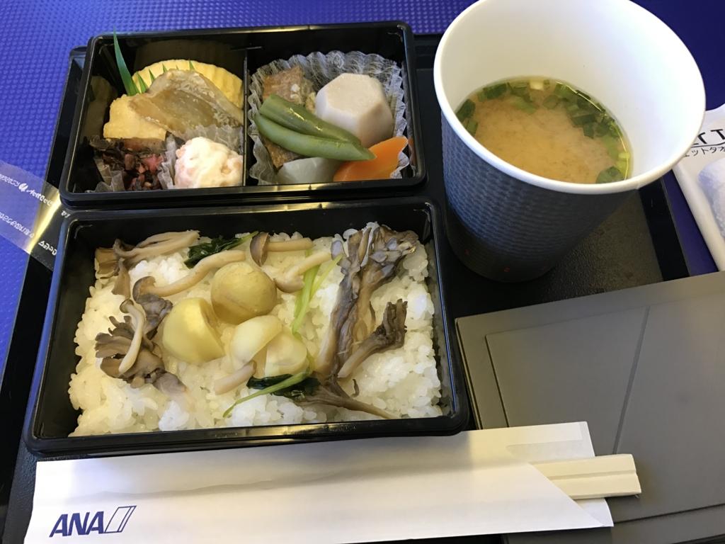 広島空港-羽田空港 ANA プレミアムクラス お弁当