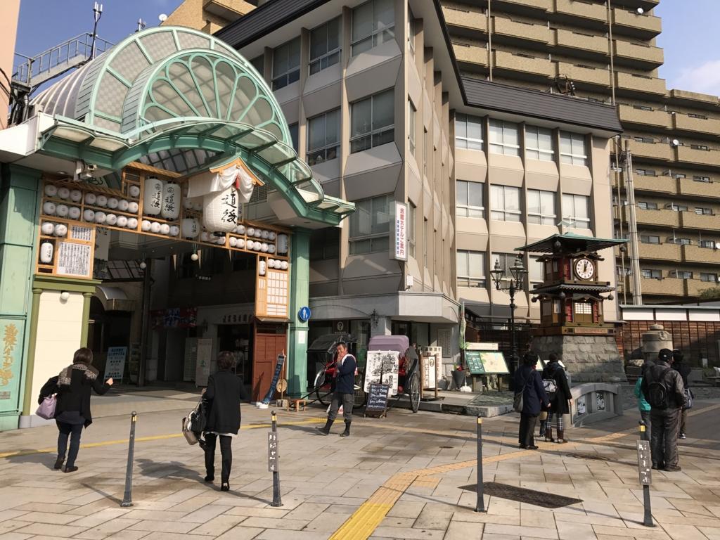 愛媛県 道後温泉駅前