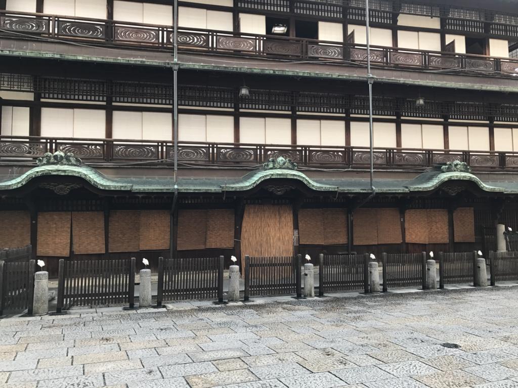 愛媛県 「道後温泉本館」昔の入り口
