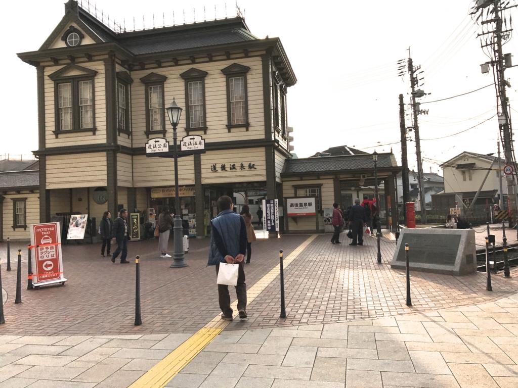愛媛県 松山 市内電車 道後温泉駅