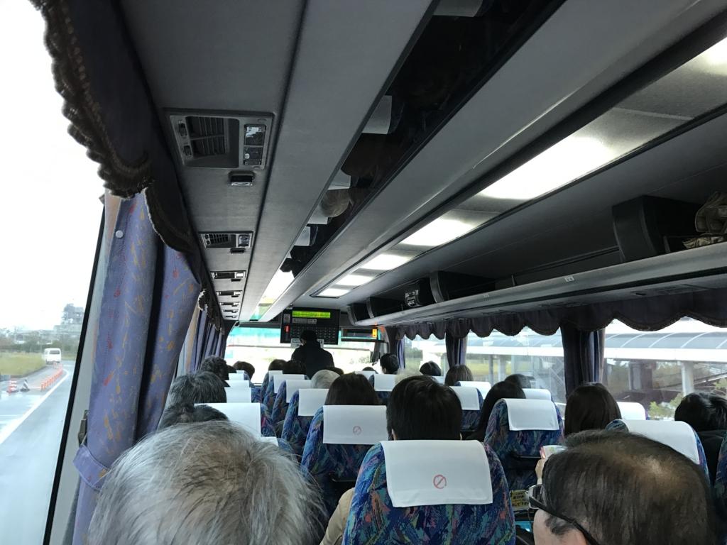 松山空港 道後温泉行き リムジンバス 満席
