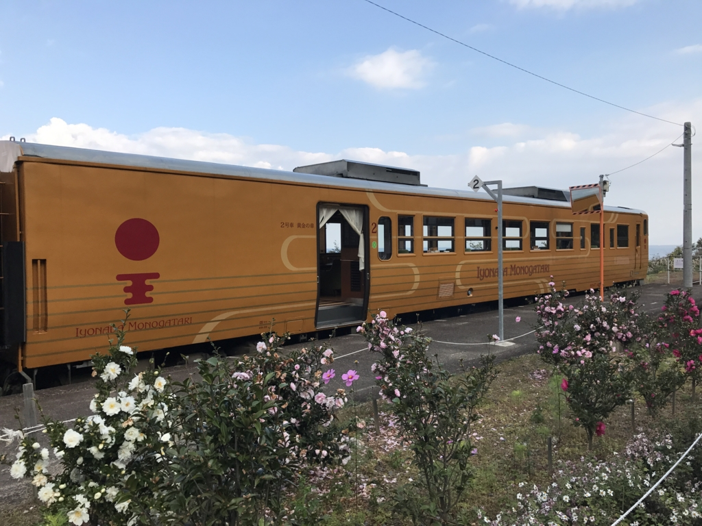 予讃線 観光列車 「伊予灘ものがたり」2号車 黄金の章 外観