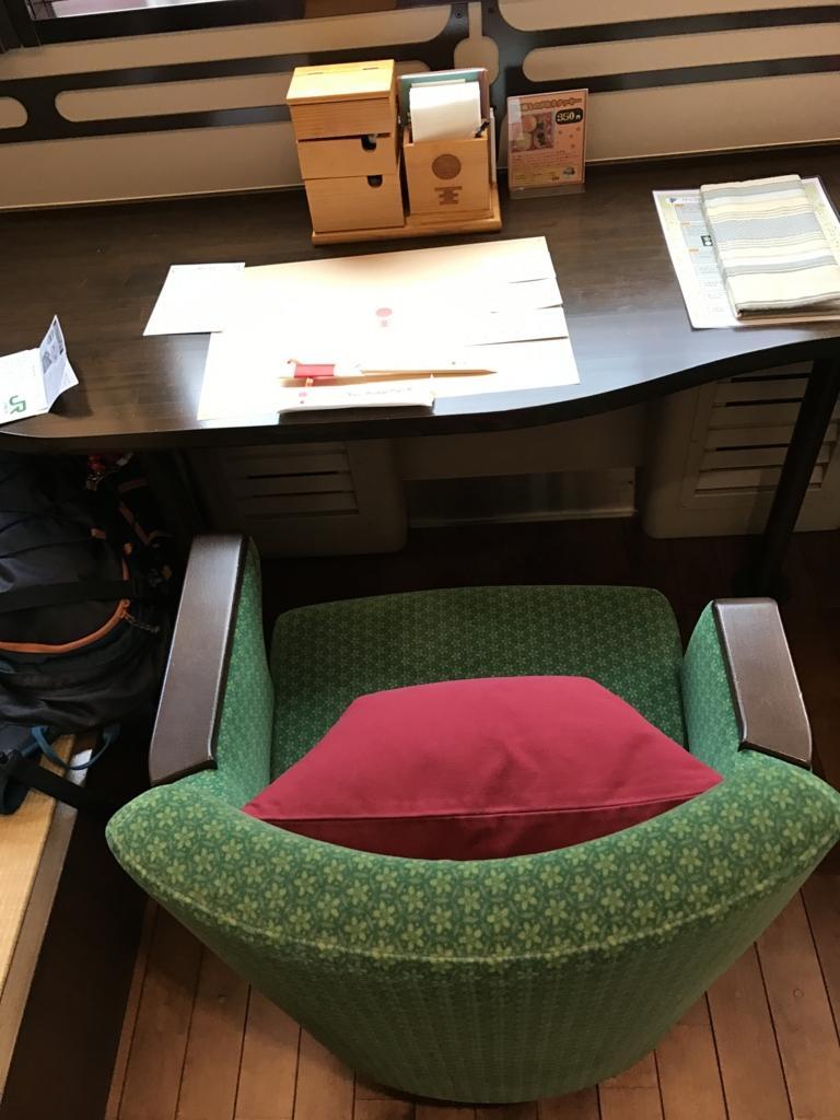 予讃線 観光列車 「伊予灘ものがたり」1号車 椅子