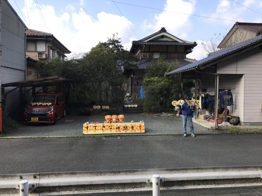 予讃線 観光列車「伊予灘ものがたり」「大洲編」沿線の方達の歓迎
