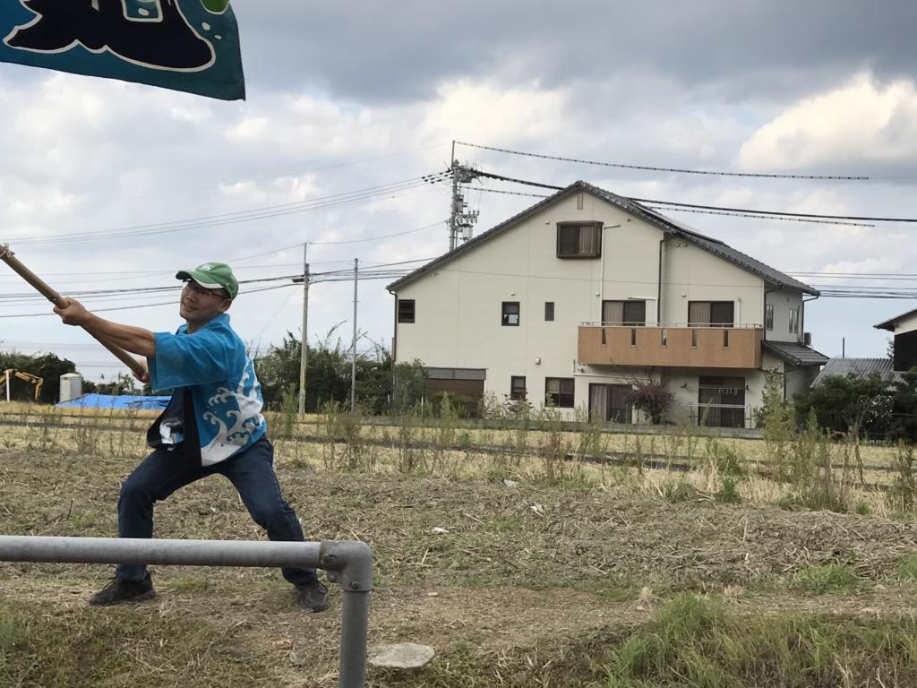 予讃線 観光列車 「伊予灘ものがたり」伊予上灘駅 到着前 歓迎...