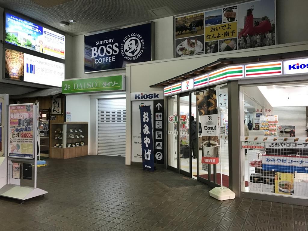 JR松山 駅舎内