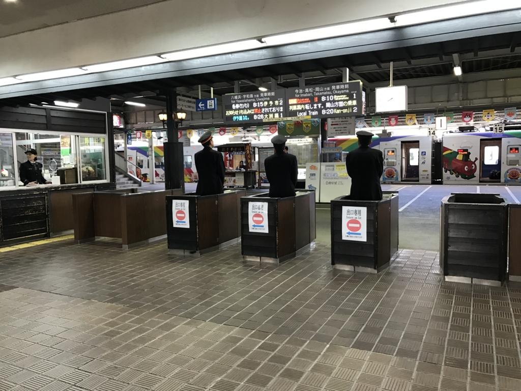 JR松山駅 改札