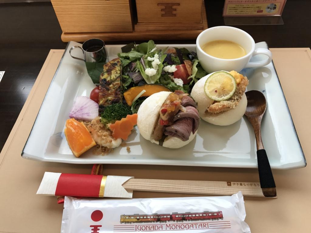 予讃線 観光列車「伊予灘ものがたり」大洲編 食事 旬菜プレート