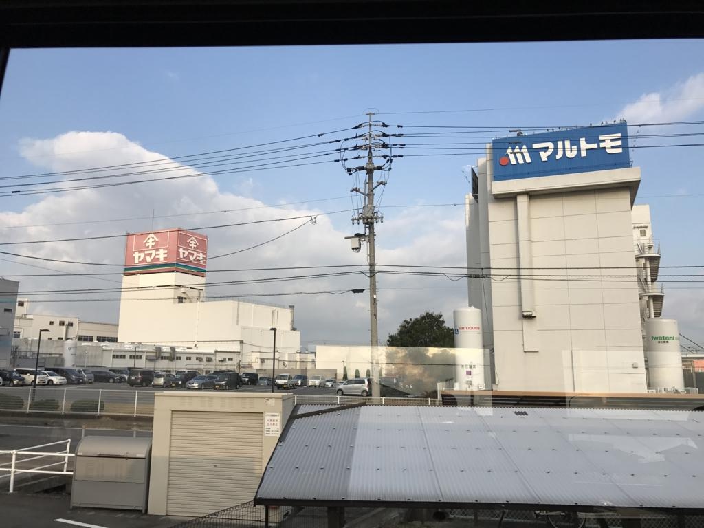 予讃線 観光列車「伊予灘ものがたり」沿線 「ヤマキ」と「マルトモ」の本社工場が並んで