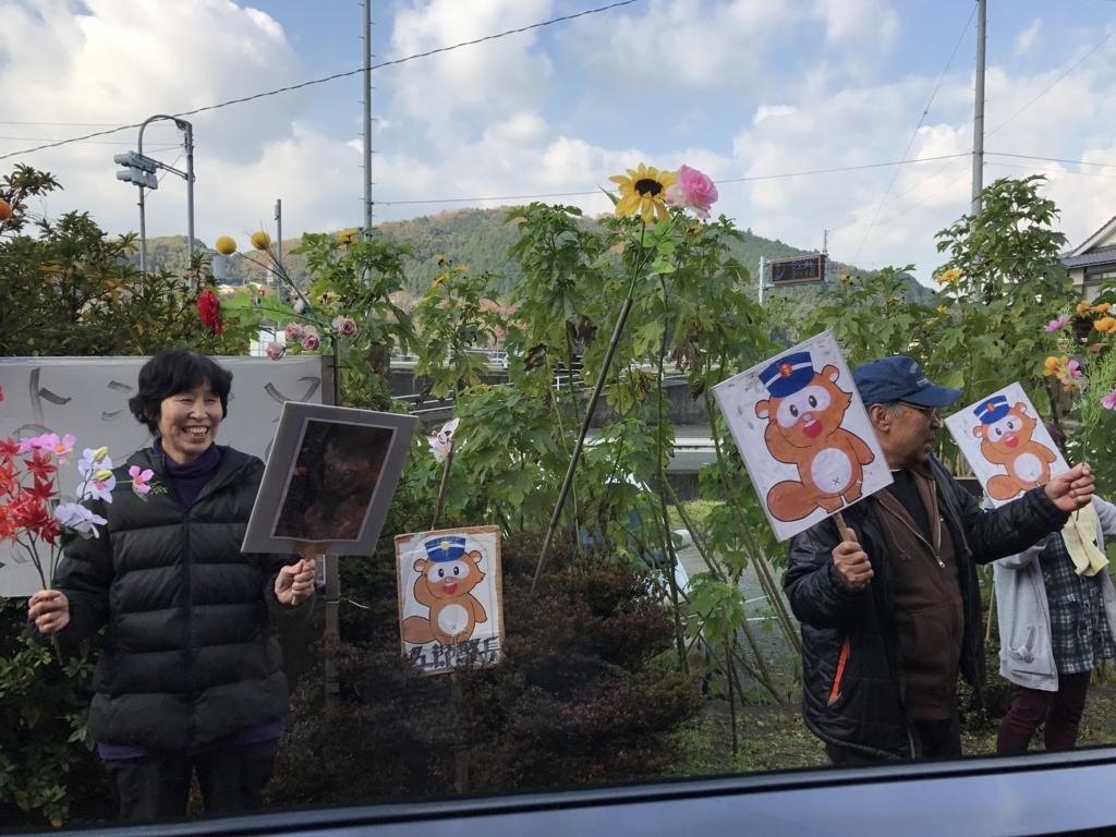 予讃線 観光列車「伊予灘ものがたり」「大洲編」五郎駅 地元の方達