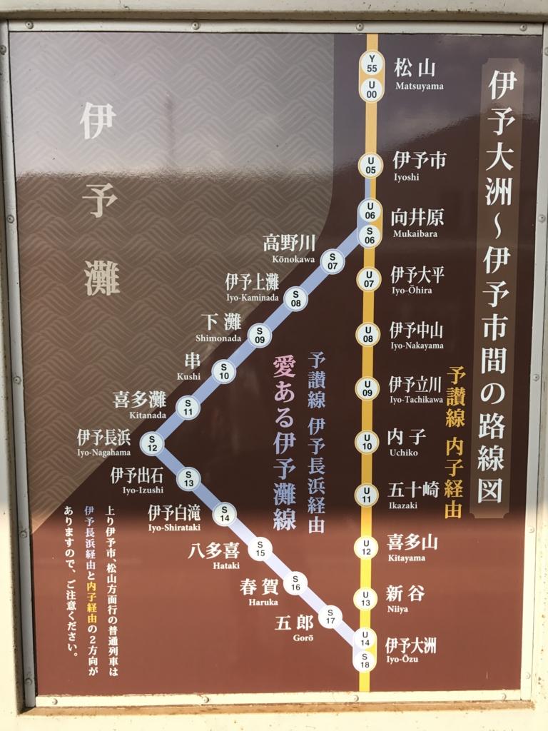 予讃線 伊予大洲〜伊予市間の路線図