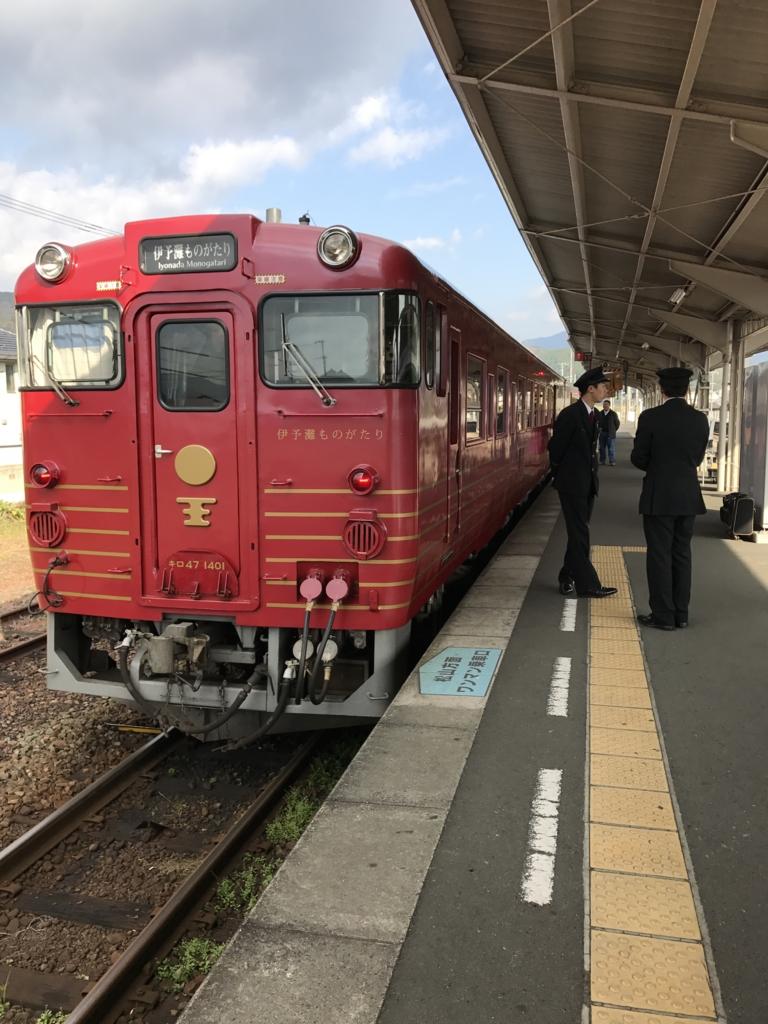 予讃線 伊予大洲駅 観光列車「伊予灘ものがたり」乗車