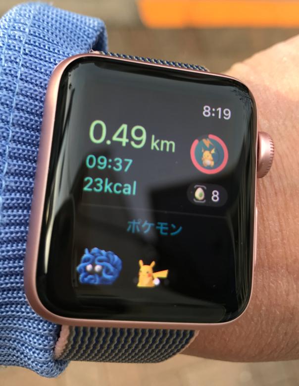 「ポケモンGO(Pokémon GO)」Apple Watch対応