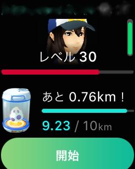 「ポケモンGO(Pokémon GO)」Apple Watch 開始画面