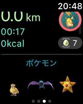 「ポケモンGO(Pokémon GO)」Apple Watch 出現中のポケモン画面