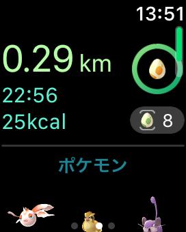 「ポケモンGO(Pokémon GO)」Apple Watch 距離、時間、消費カロリー表示