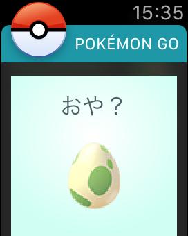 「ポケモンGO(Pokémon GO)」Apple Watch ポケモン 孵化完了 お知らせ
