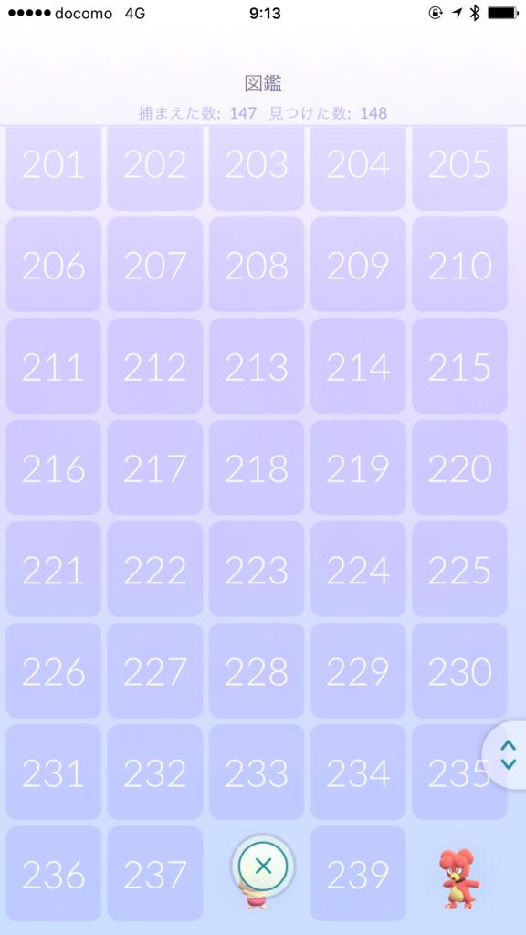 「ポケモンGO (Pokemon GO)」図鑑 201〜240