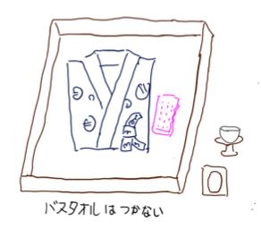 愛媛県 「道後温泉本館」2階休憩室 浴衣とタオル