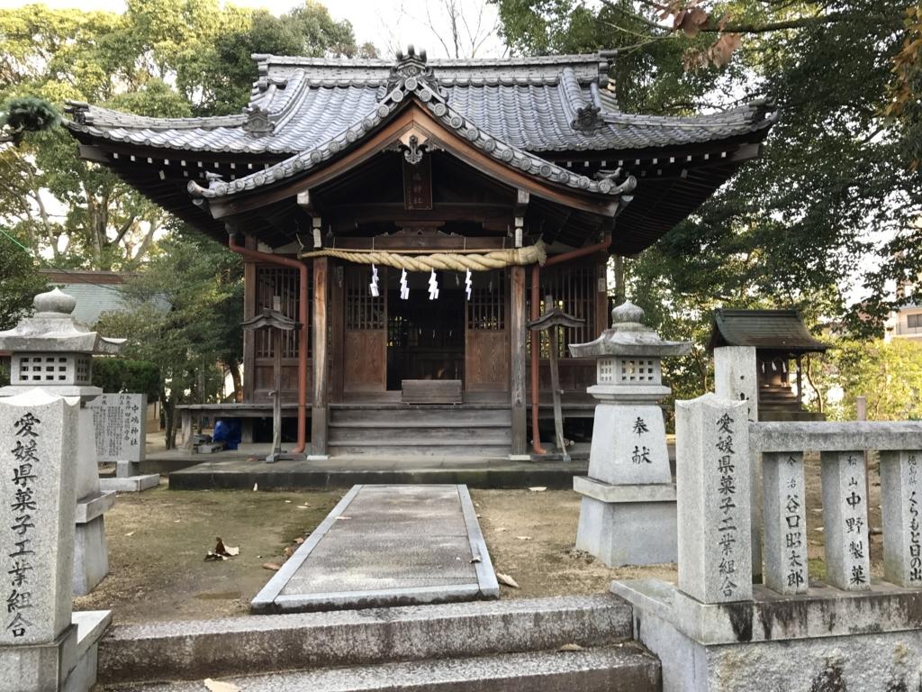 愛媛県 道後温泉 中嶋神社