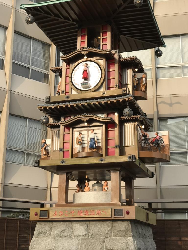 愛媛県 道後温泉 坊ちゃんカラクリ時計