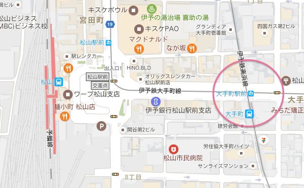 愛媛県 松山市 鉄道線と軌道線が交差する箇所