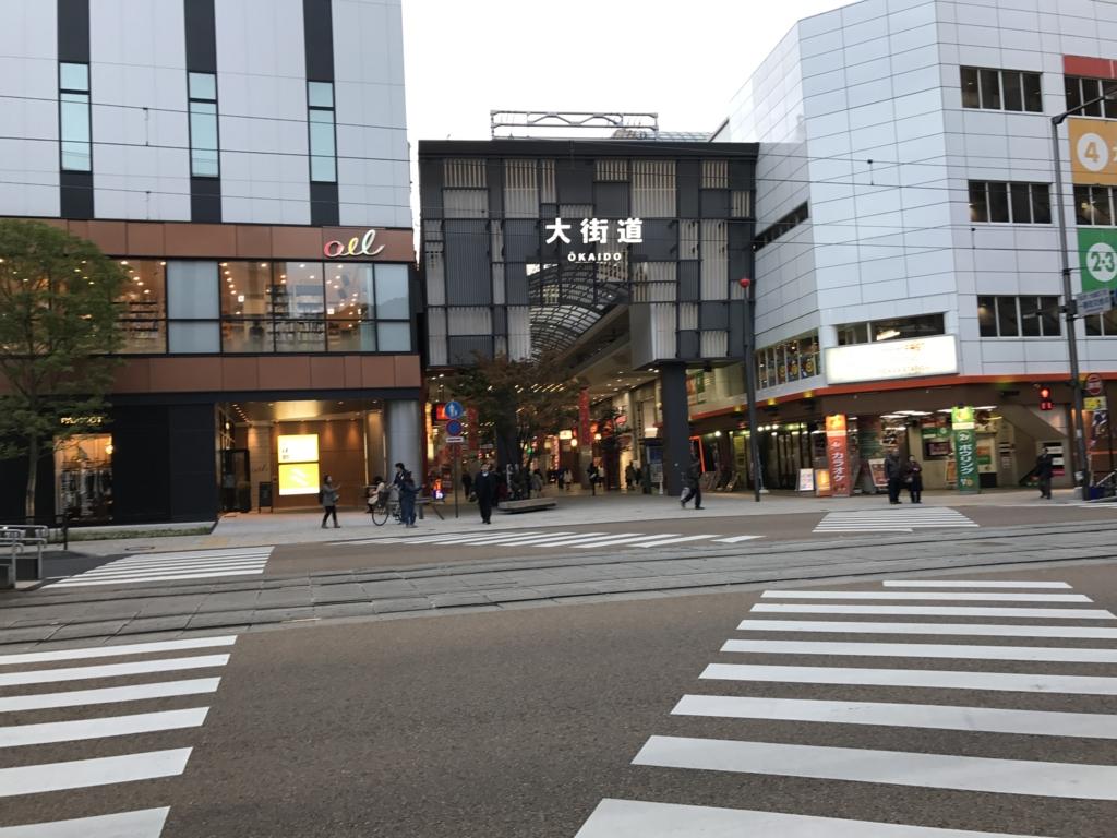 愛媛県 松山市 大街道周辺