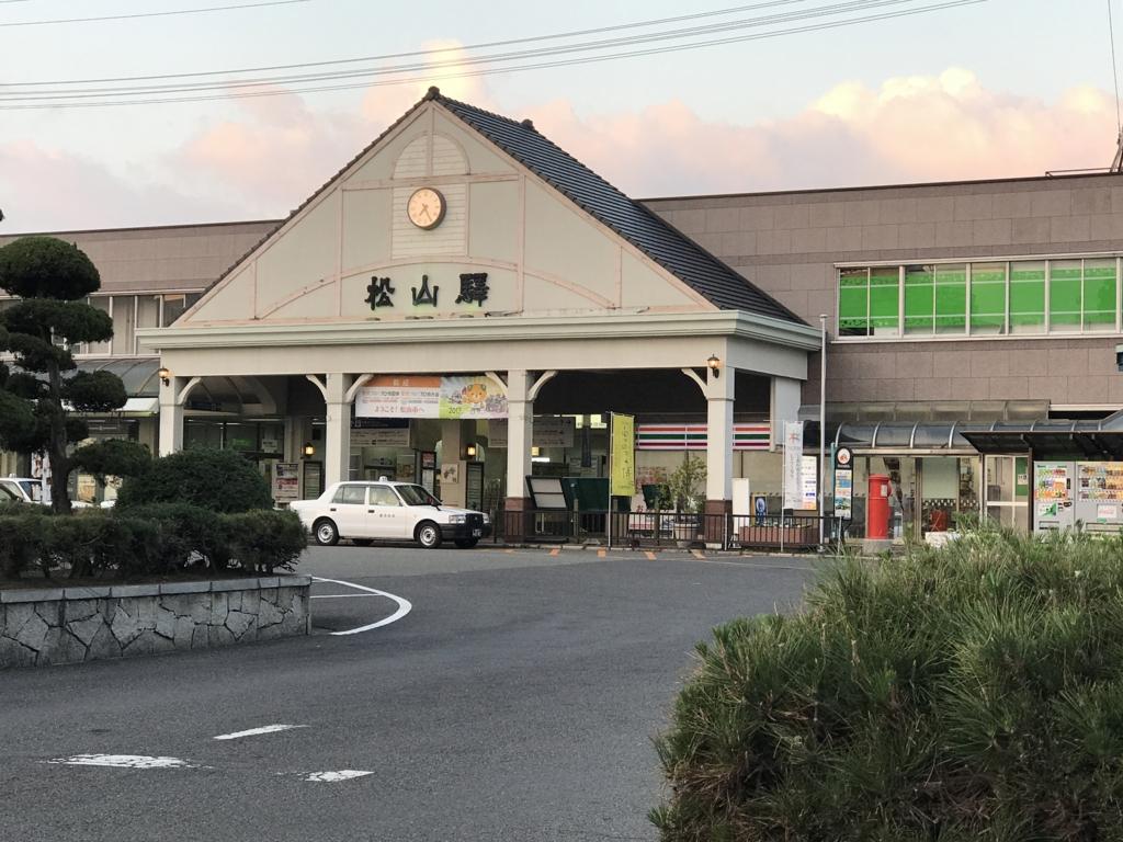 愛媛県 松山市 JR松山駅