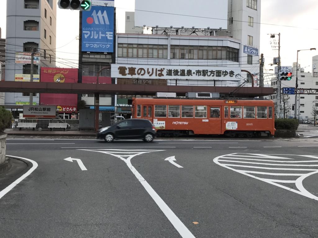 愛媛県 松山市 市電電車 松山駅前