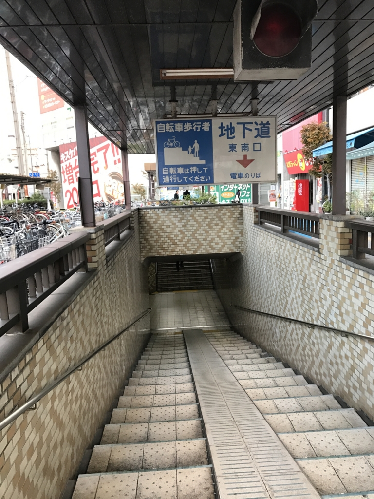 愛媛県 松山市 市電電車 松山駅前 地下道から