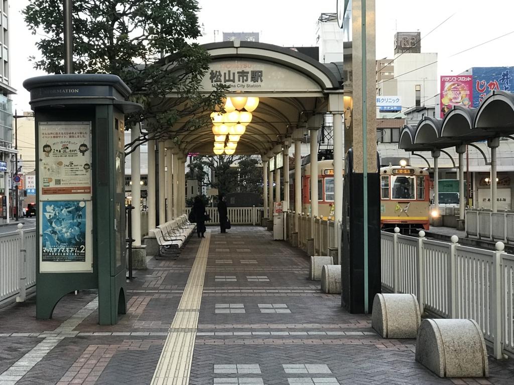 愛媛県 松山市 松山市駅 大街駅への乗車口