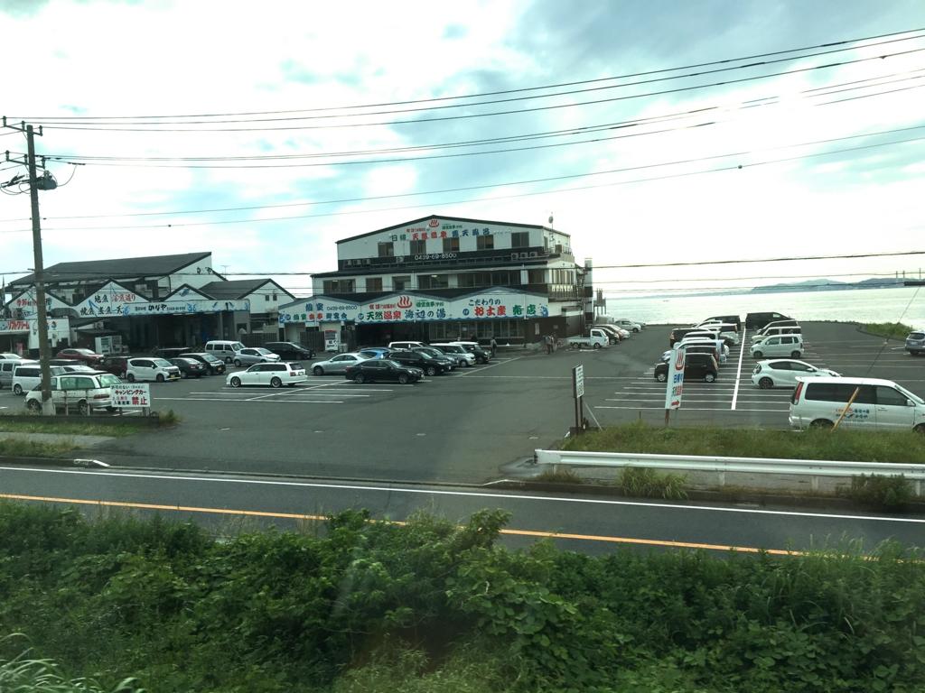 千葉県富津市金谷「天然温泉 海辺の湯」JR内房線より撮影