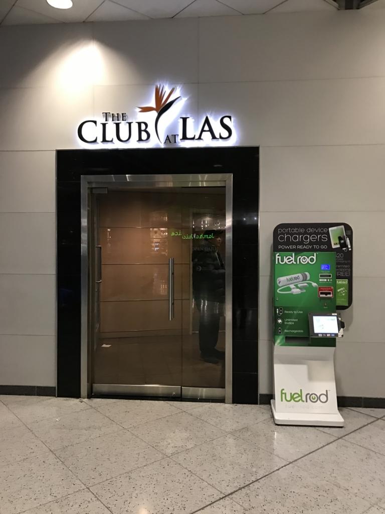 ラスベガス(マッカラン国際)空港 プライオリティパスが使えるラウンジ