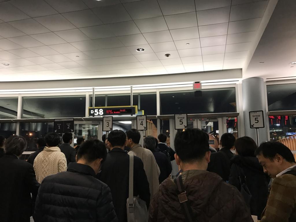 ラスベガス(マッカラン国際)空港 ゲートD58 ソーン毎の列