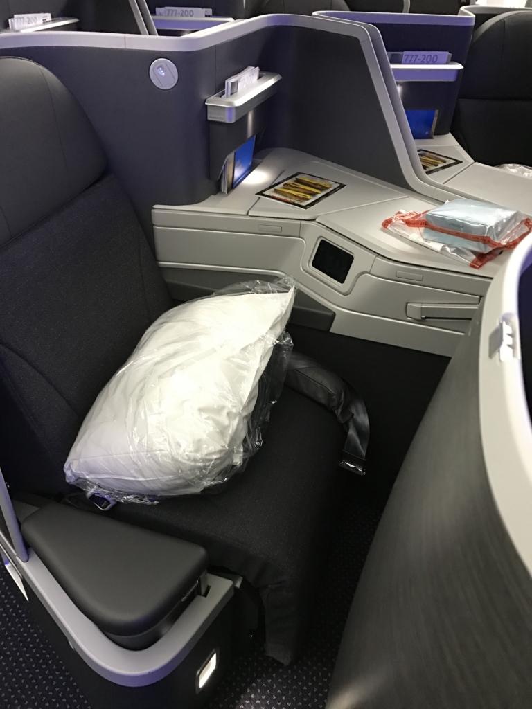 アメリカン航空 AA169便 ビジネスクラス 座席