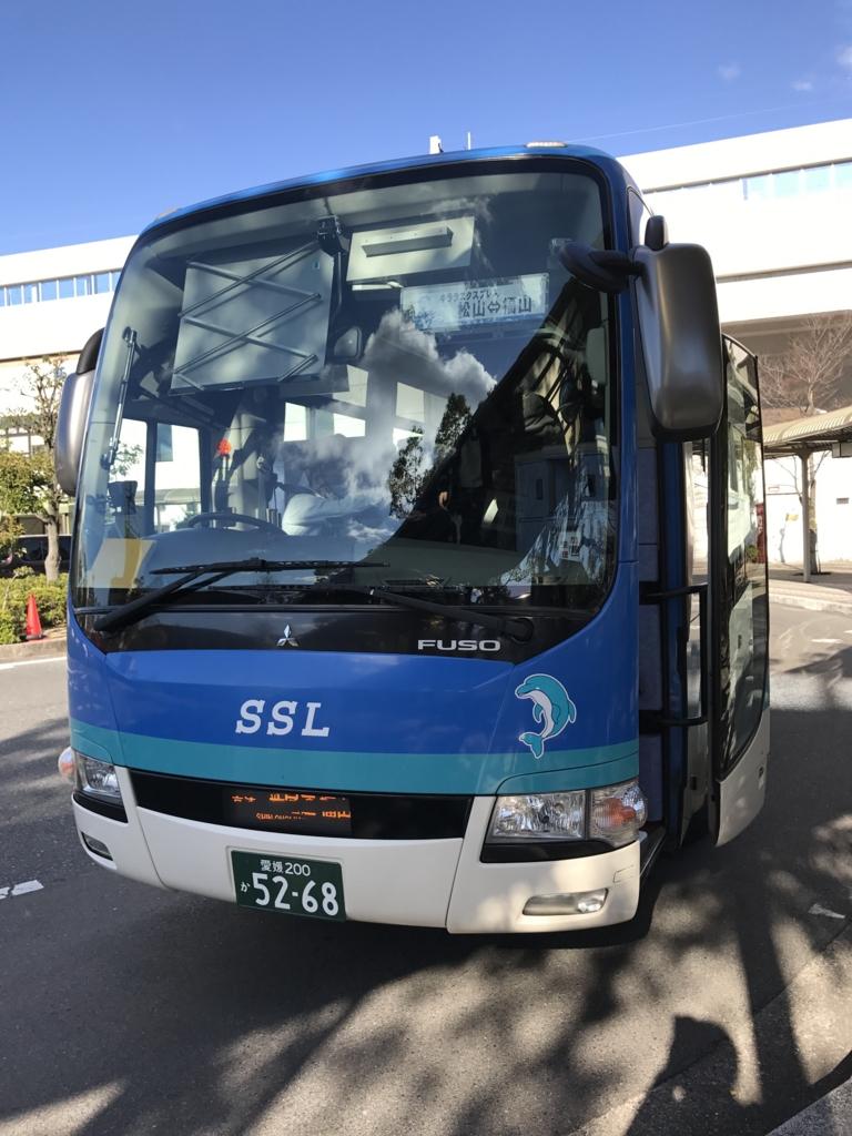 「瀬戸内しまなみ海道」高速バス「キララエクスプレス」