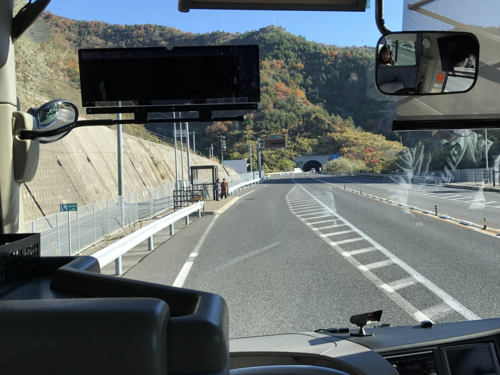 「しまなみ海道」高速バス「キララ エクスプレス」「瀬戸田BS」バス
