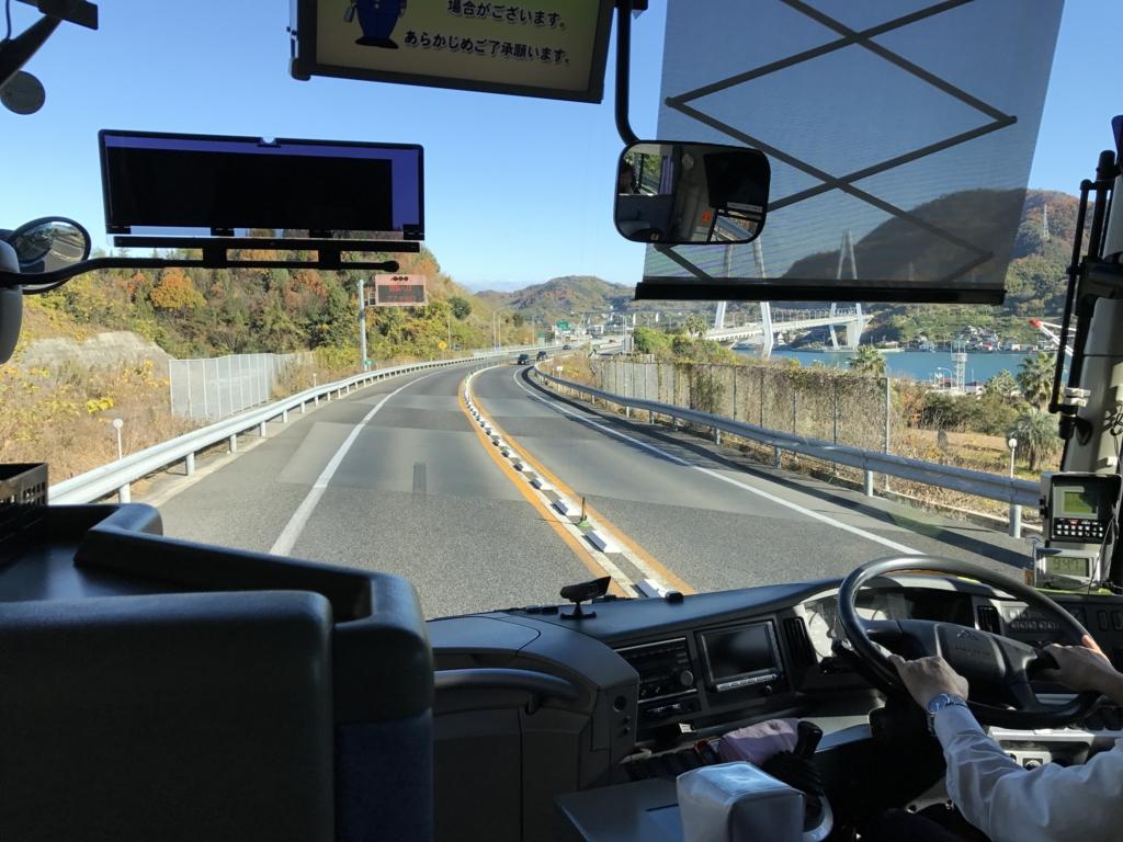 「しまなみ海道」高速バス「キララ エクスプレス」前方に生口橋