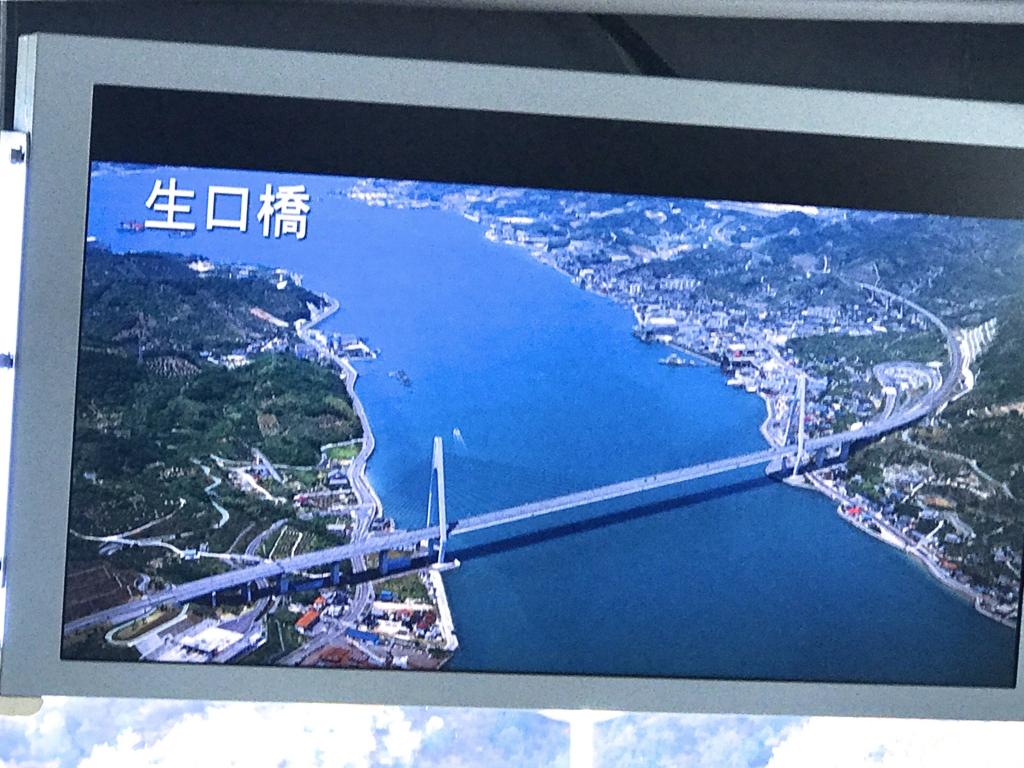 「しまなみ海道」高速バス「キララ エクスプレス」テレビで橋の説明 生口橋