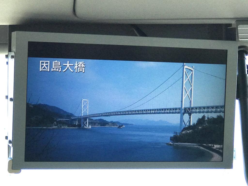 「しまなみ海道」高速バス「キララ エクスプレス」テレビで橋の説明 因島大橋