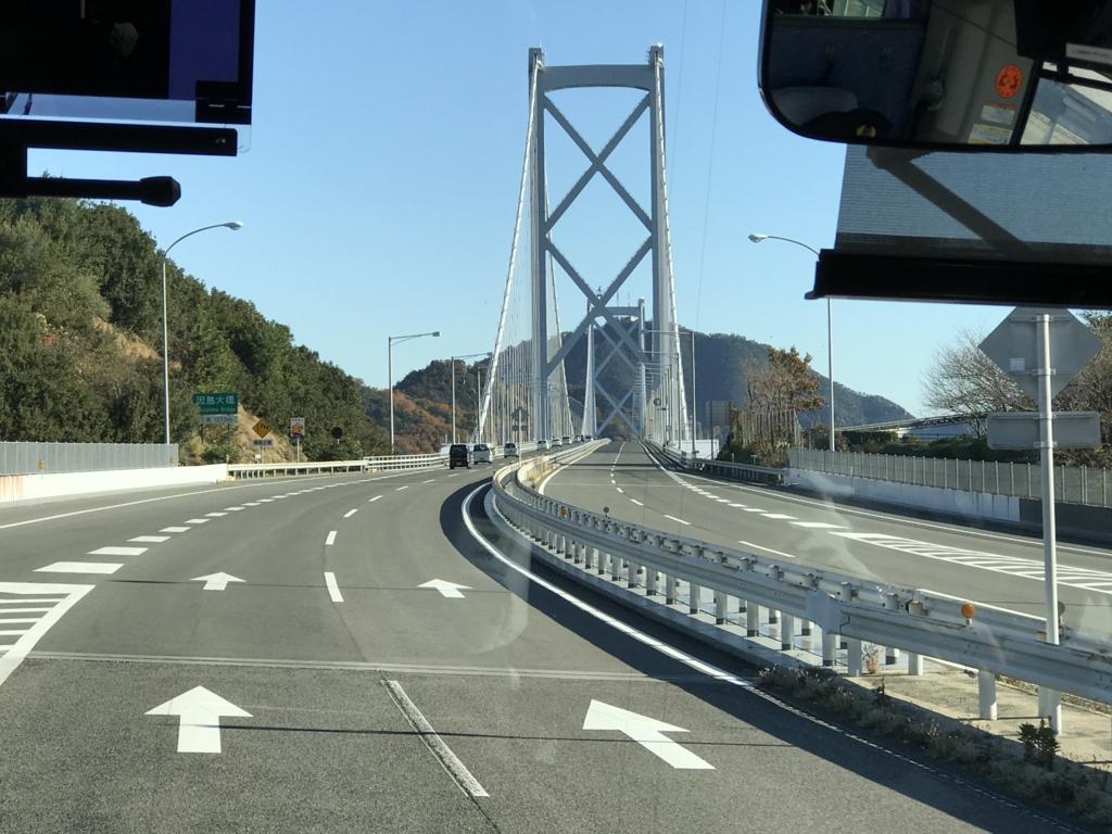 「しまなみ海道」高速バス「キララ エクスプレス」因島大橋 走行中