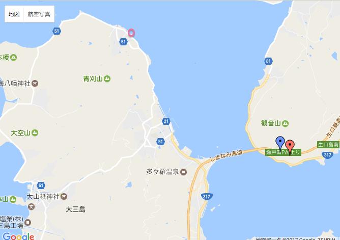 「しまなみ海道」高速バス「キララ エクスプレス」瀬戸田BSバス停 と 大久野島フェリー乗り場