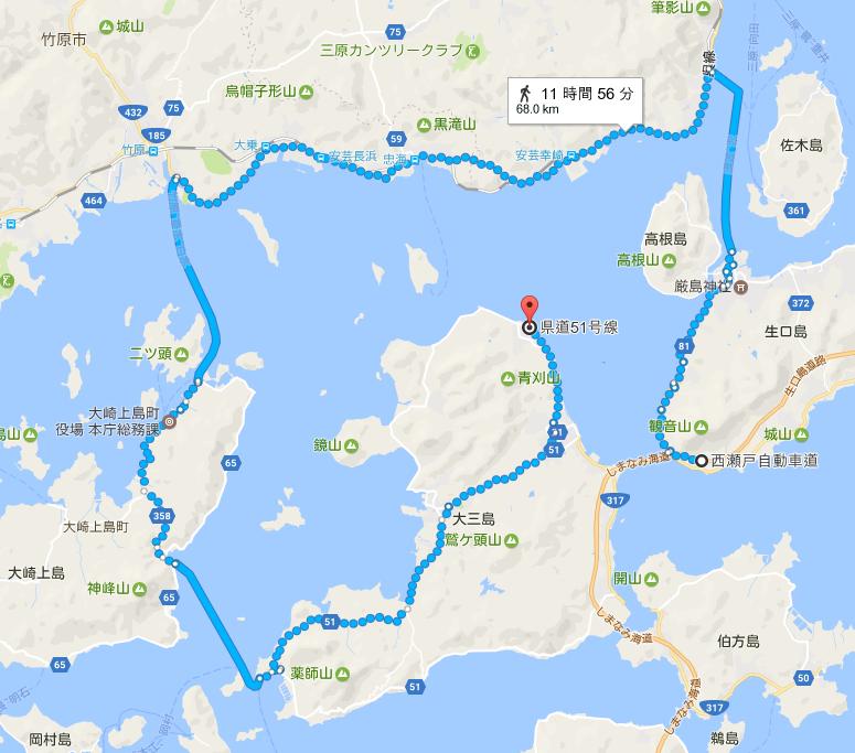 「キララ エクスプレス」瀬戸田BSバス停 と 大久野島フェリー乗り場 間 google 検索