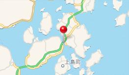 「しまなみ海道」高速バス「キララ エクスプレス」乗車中 生口橋の位置