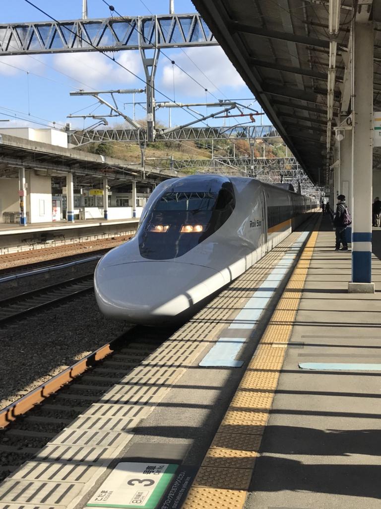 新尾道駅 こだま到着